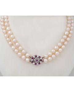 Akoya Perlen Halskette 14K Gold 116 Perle Brillante Rubine 49cm