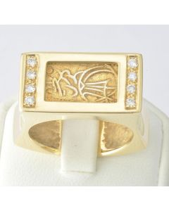 Ring 18k Gold Miji Münze Brillanten EXKLUSIV